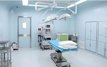 手术配套安全承诺
