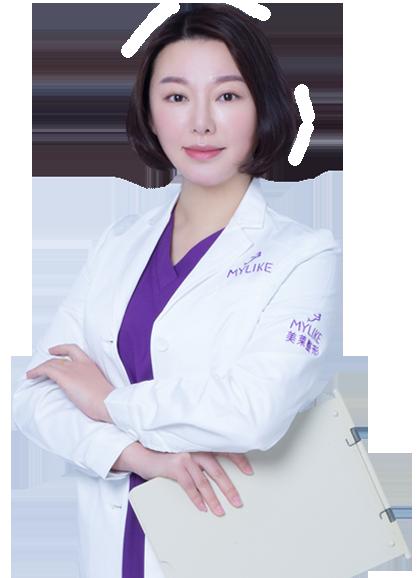 马瑶/博士
